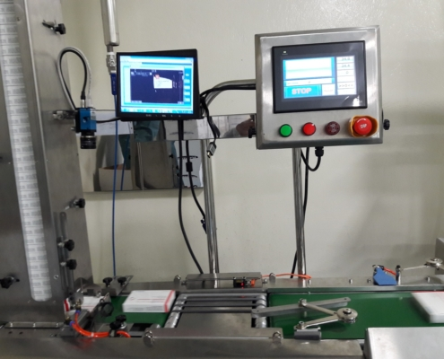 ماشین بینایی صنعتی